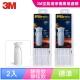 3M-空氣清靜機超濾淨型-靜音款專用濾網2入