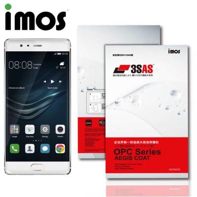 iMOS HUAWEI P10 3SAS 螢幕保護貼