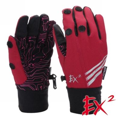 德國EX2保暖攝影手套(紫紅)