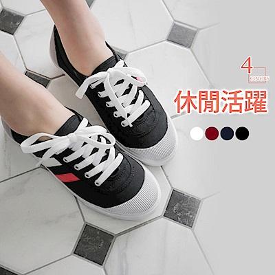 雙線撞色休閒綁帶帆布鞋.4色-OB大尺碼
