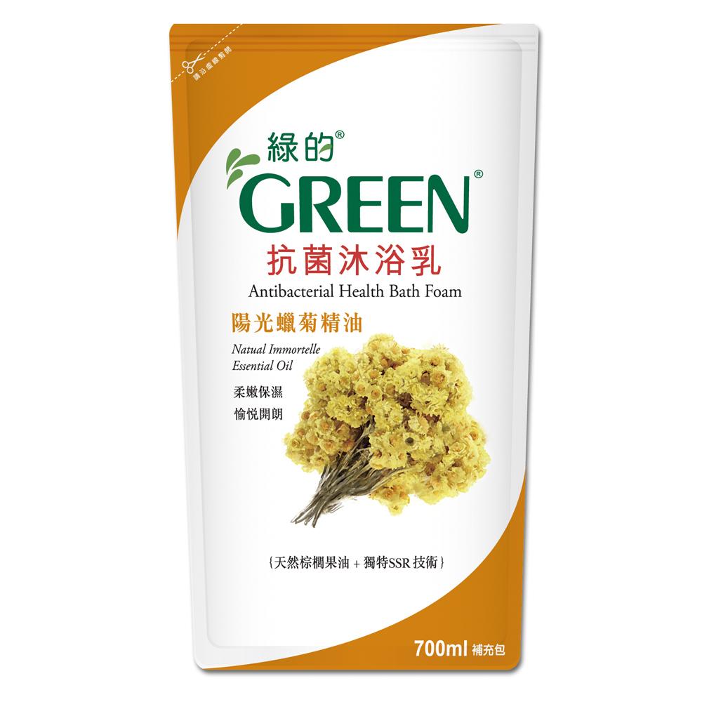綠的GREEN 抗菌沐浴乳補充包-陽光蠟菊精油700ml