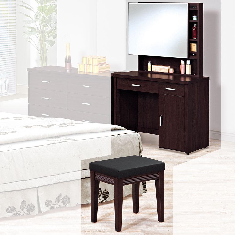 H&D 胡桃鏡台(含椅) (寬91X深45X高157cm)
