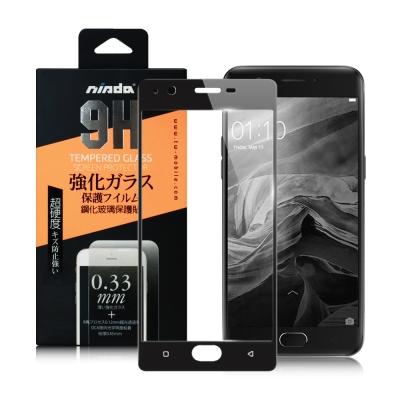 NISDA OPPO A57 5.2吋 滿版鋼化玻璃保護貼-黑色