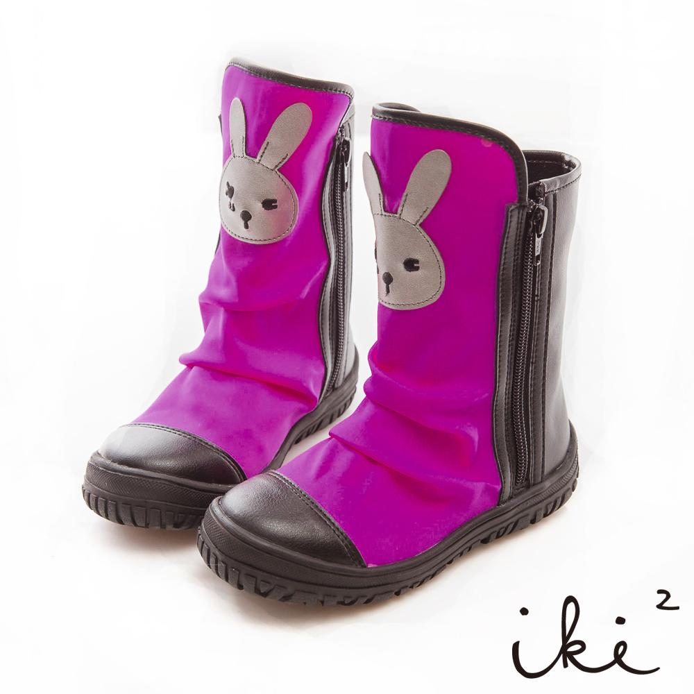 iki2童鞋-咕妮兔冒險系列戶外露營趣休閒靴-亮桃紅