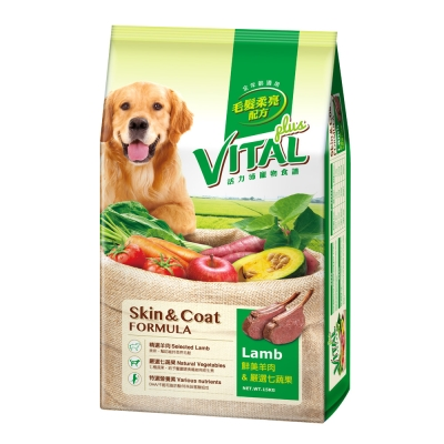 Vital Plus活力沛寵物食譜 羊肉口味 15kg