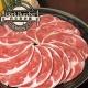 約克街肉鋪  頂級紐西蘭小羔羊肉片4包(200G±10%/包) product thumbnail 1