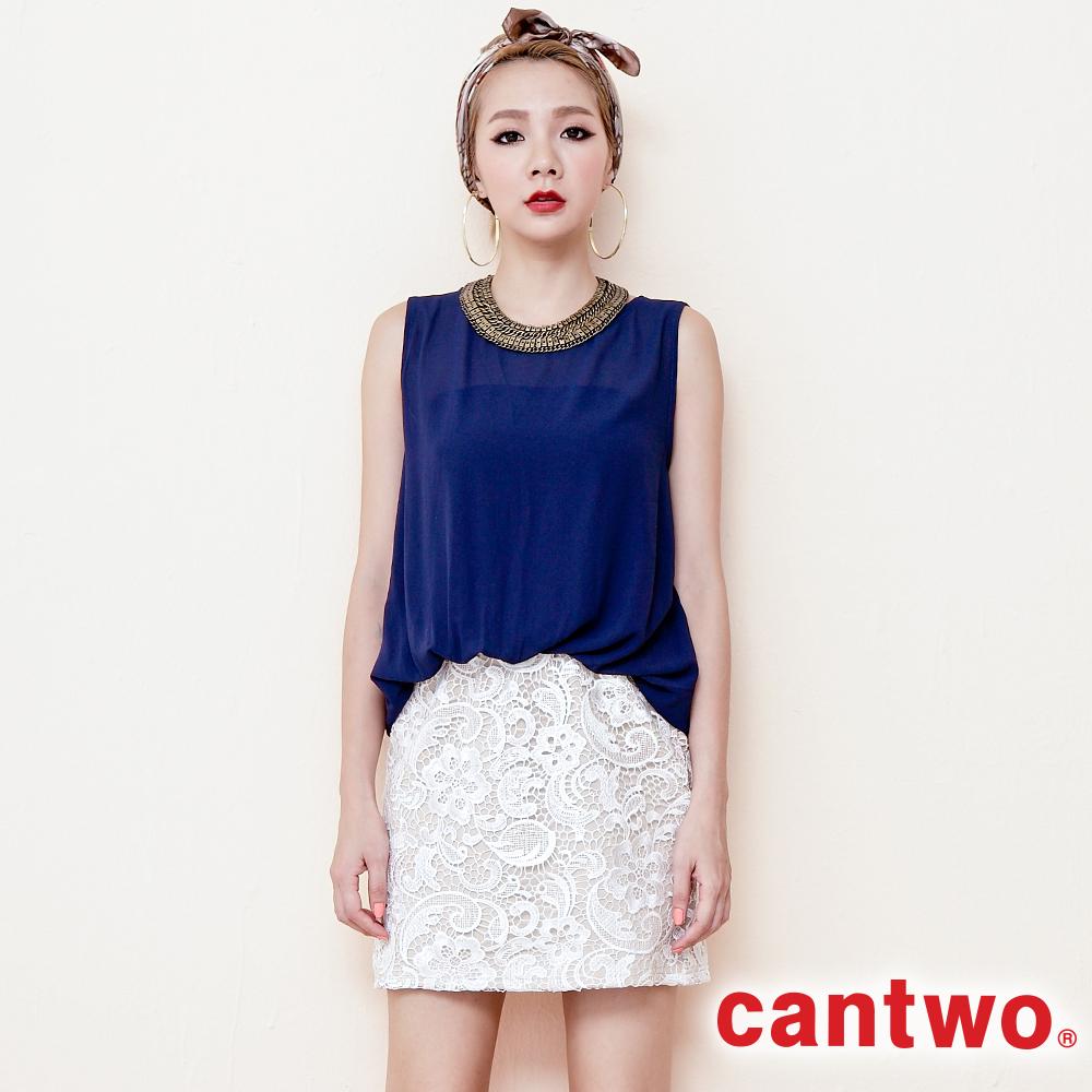 cantwo假二件式無袖立體緹織花朵洋裝共二色