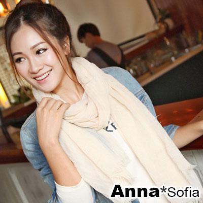 AnnaSofia-純色皺紋毛邊-時尚巴厘紗圍巾-淺米