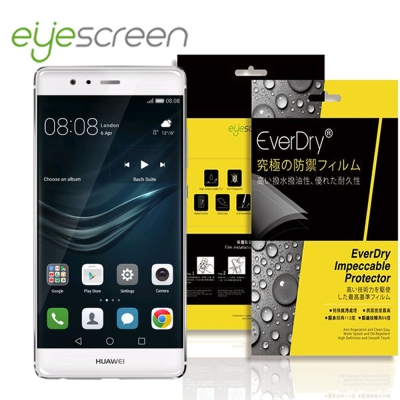EyeScreen 華為 Huawei P9 EverDry PET 螢幕保護貼