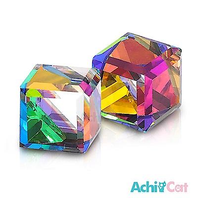 AchiCat 白鋼耳環耳針式 絢麗方塊(七彩繽紛)