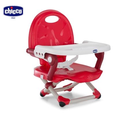 chicco-Pocket snack攜帶式輕巧餐椅座墊-櫻桃紅