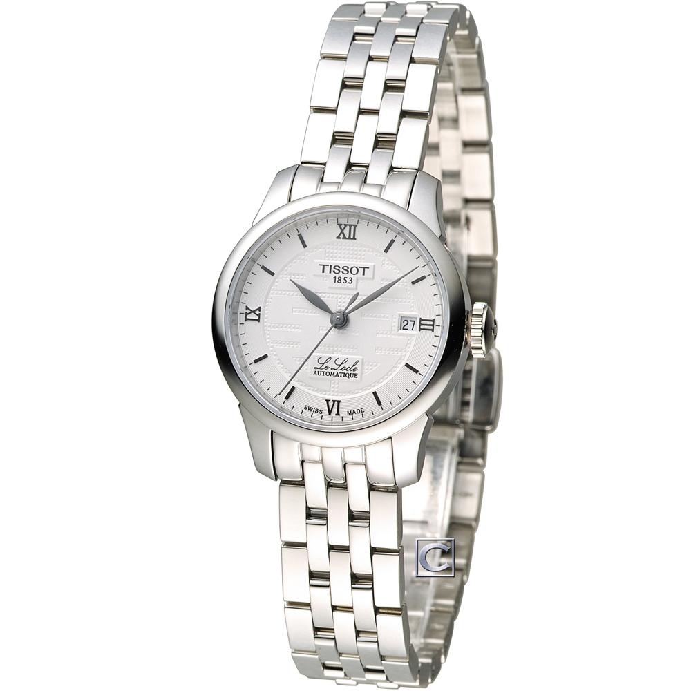 TISSOT 天梭 Le Locle 囍字限量機械腕錶-銀/25mm