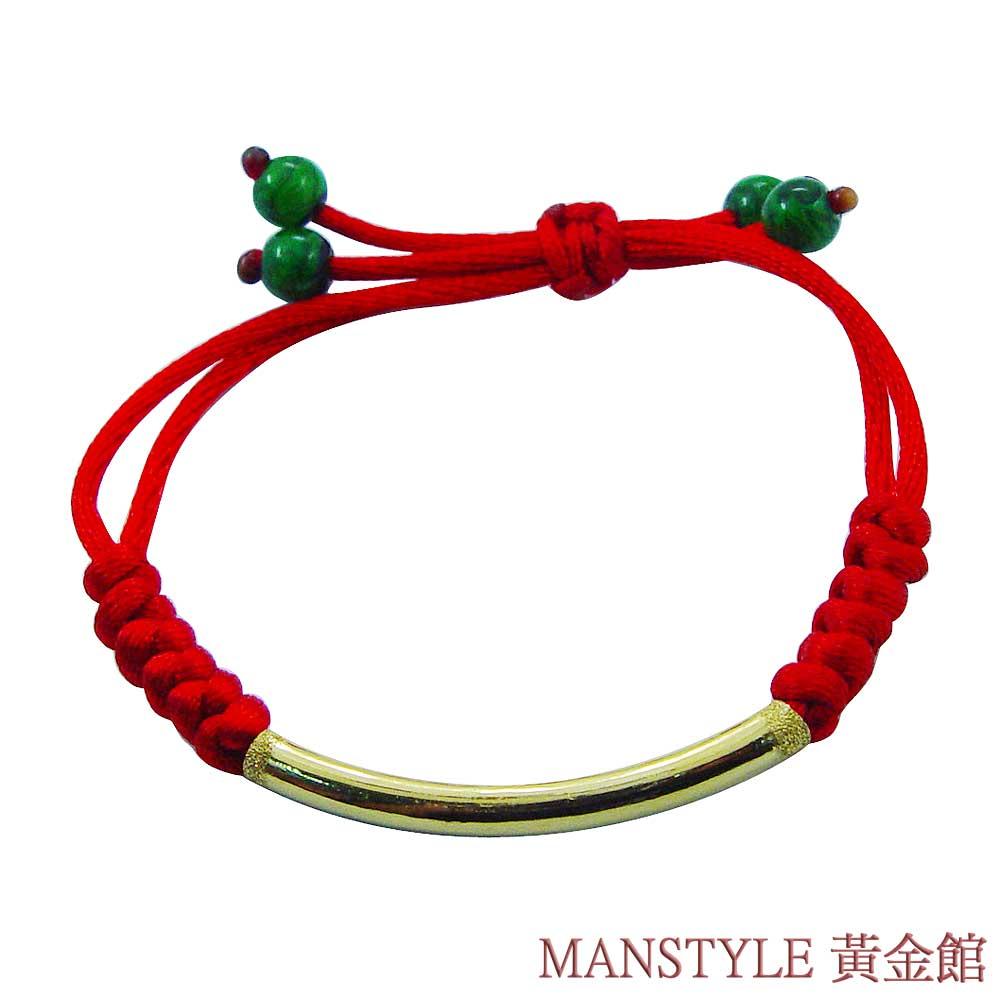 MANSTYLE 姻緣牽線黃金手鍊 (約0.50錢)