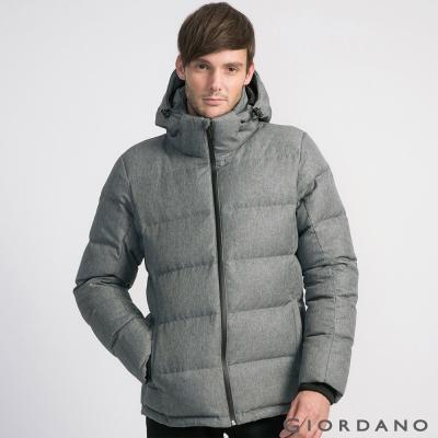 GIORDANO-男裝80-羽絨高領可拆帽厚羽絨外套-04-深花灰