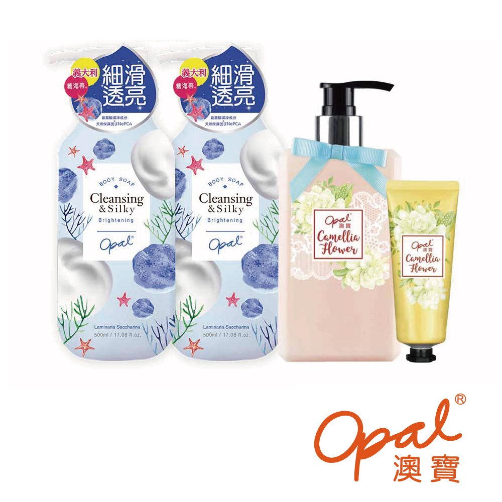 OPAL 澳寶 高濃度沐浴精華乳(亮膚型)*2+植物酵素山茶花舒緩肌膚寵愛組