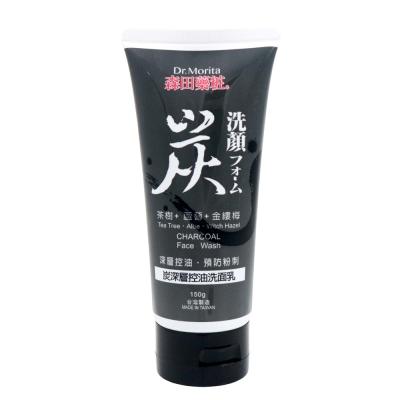 森田藥粧 炭深層控油洗面乳150G