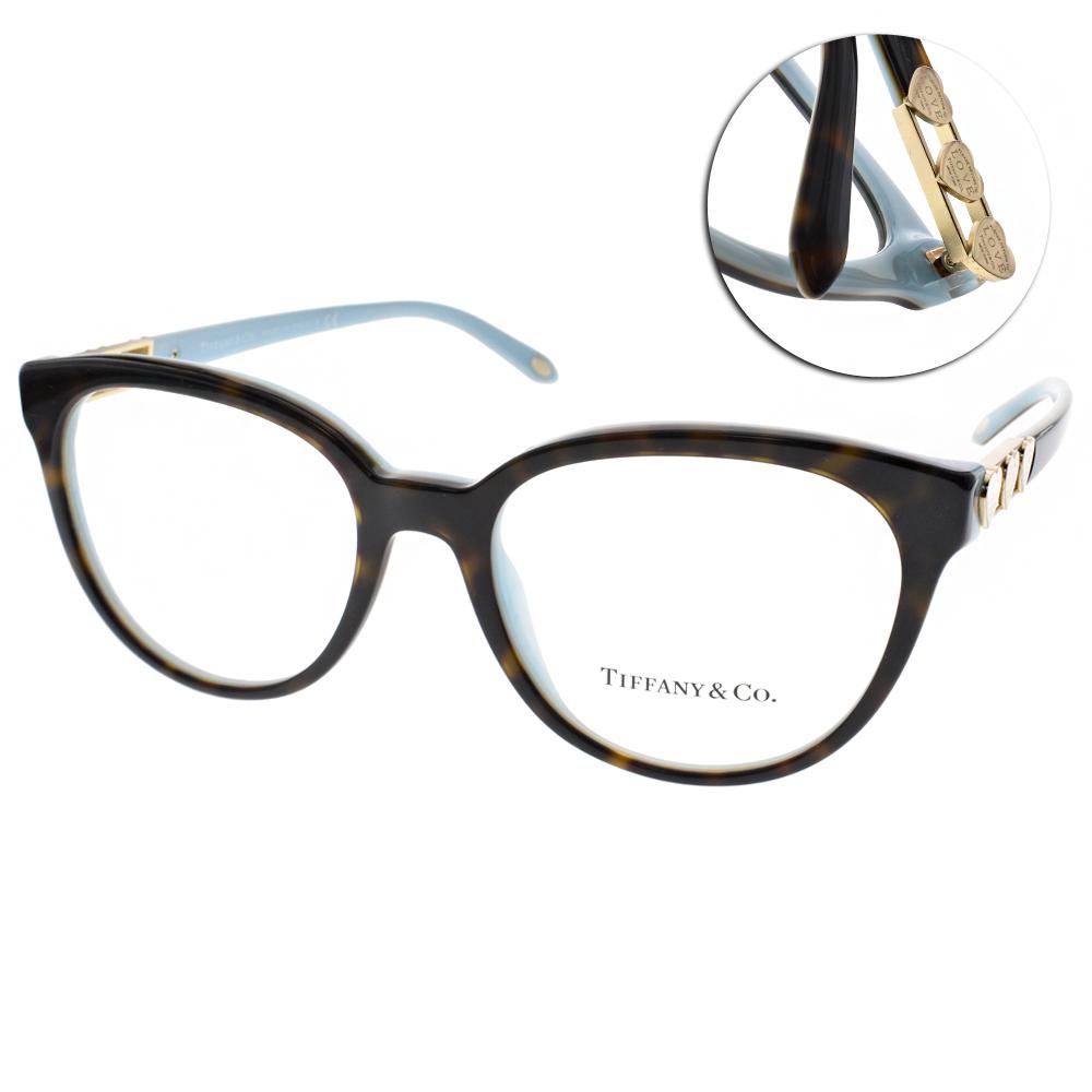 Tiffany&CO.眼鏡 愛戀永恆貓眼款/琥珀棕-金#TF2145 8134