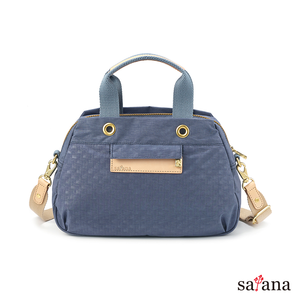 satana - Soldier 暖洋洋手提斜背包 - 夜影藍
