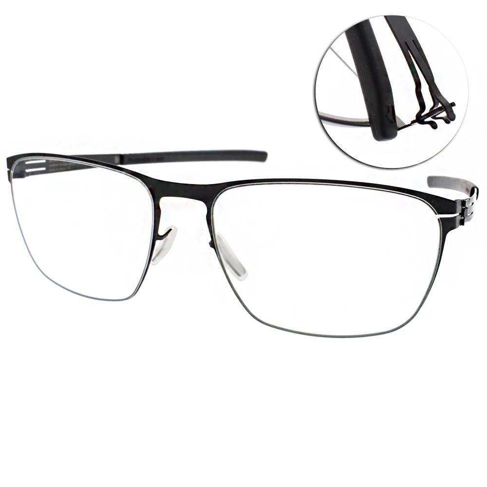 ic!berlin眼鏡 薄鋼代表作/黑#BENJAMIN S. BLACK