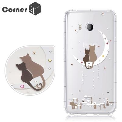 Corner4 HTC U11 奧地利彩鑽防摔手機殼-相愛貓咪