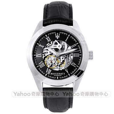 MASERATI 瑪莎拉蒂 TRAGUARDO 鏤空機械皮帶錶-黑/45mm