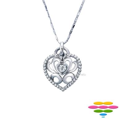 彩糖鑽工坊 9分 鑽石 愛心項鍊 藏愛系列