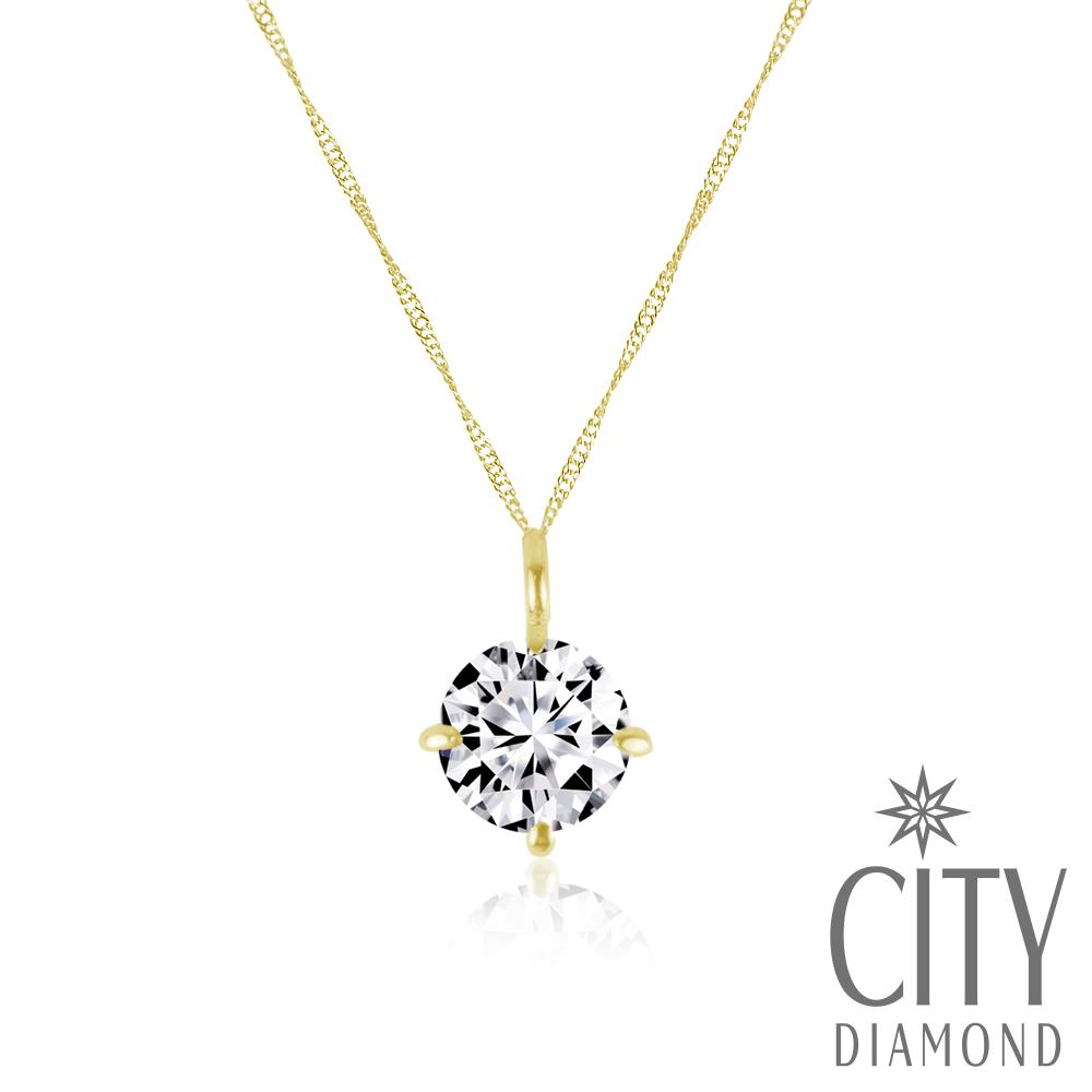 City Diamond引雅【東京Yuki系列】18K四爪11分鑽石項鍊(黃K)