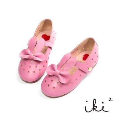 iki2 童鞋-甜心派對鏤空洞洞蝴蝶結真皮娃娃鞋-粉