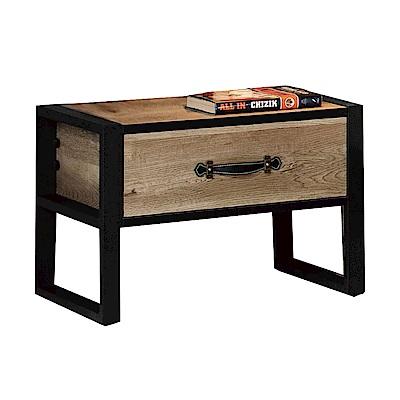 品家居 凱路易1.9尺橡木紋單抽床頭櫃-56.3x40.5x41cm-免組