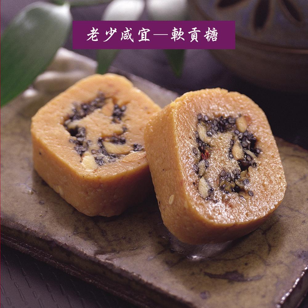 聖祖貢糖 軟貢糖(12入/包)