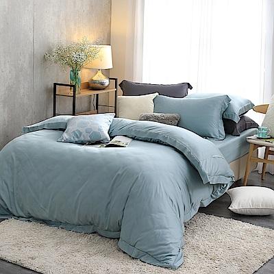 Cozy inn  100%萊賽爾天絲-冰晶藍 四件式兩用被套床包組(雙人)