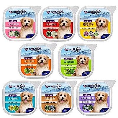Arcticpet 冰島犬用餐盒系列 100g