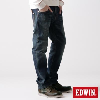 EDWIN無拘束感-BT牛皮袋蓋中直筒牛仔褲-男款-中古藍