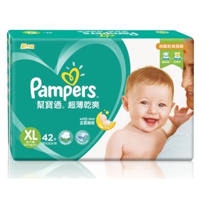 幫寶適-超薄乾爽-嬰兒紙尿褲-XL-42片-包