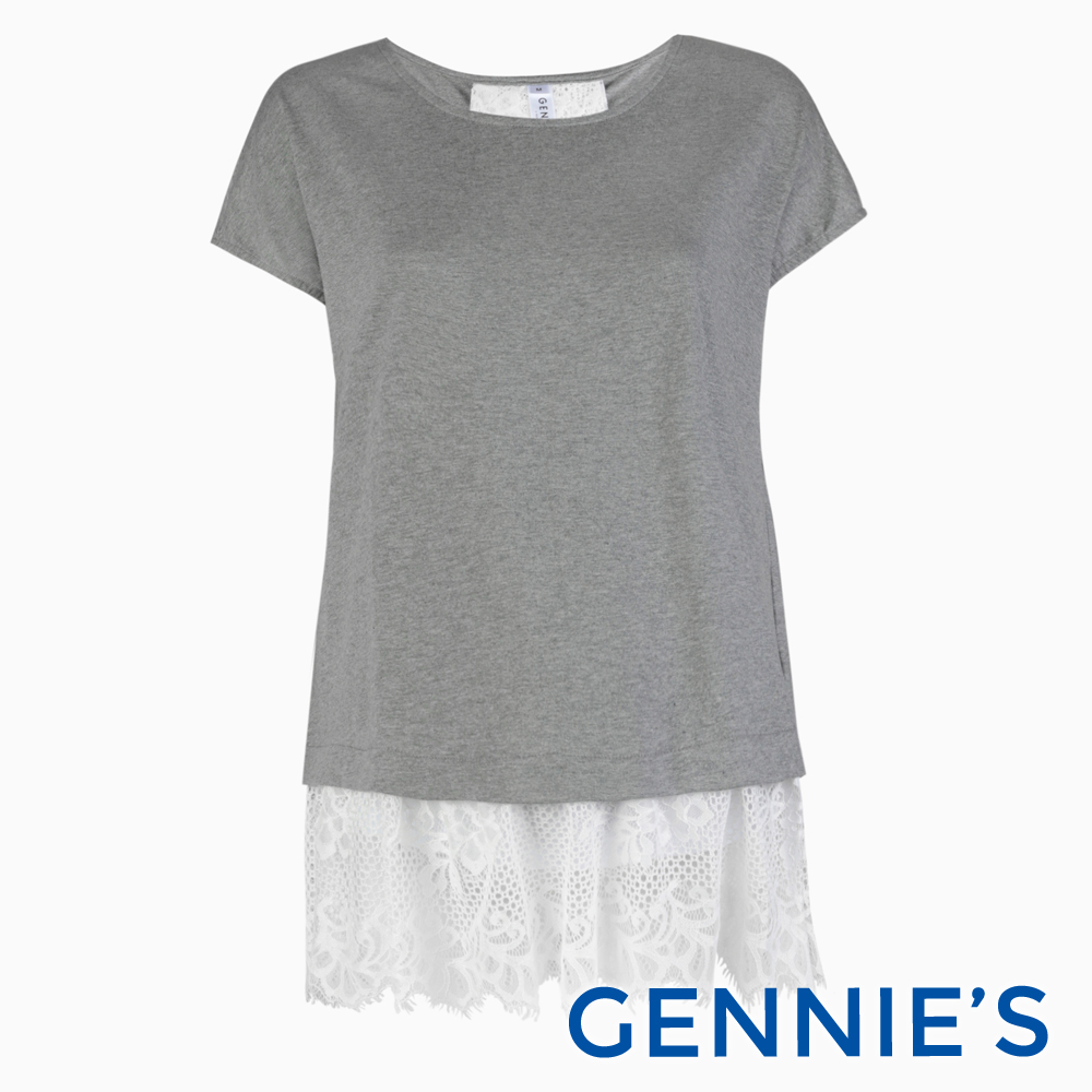 Gennies專櫃-純色開襟蕾絲下襬兩件式哺乳衣(T3B21-灰)-M/L