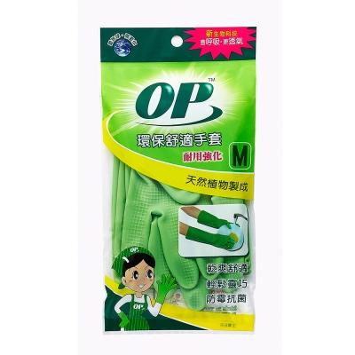 OP 環保舒適手套(耐用強化M)