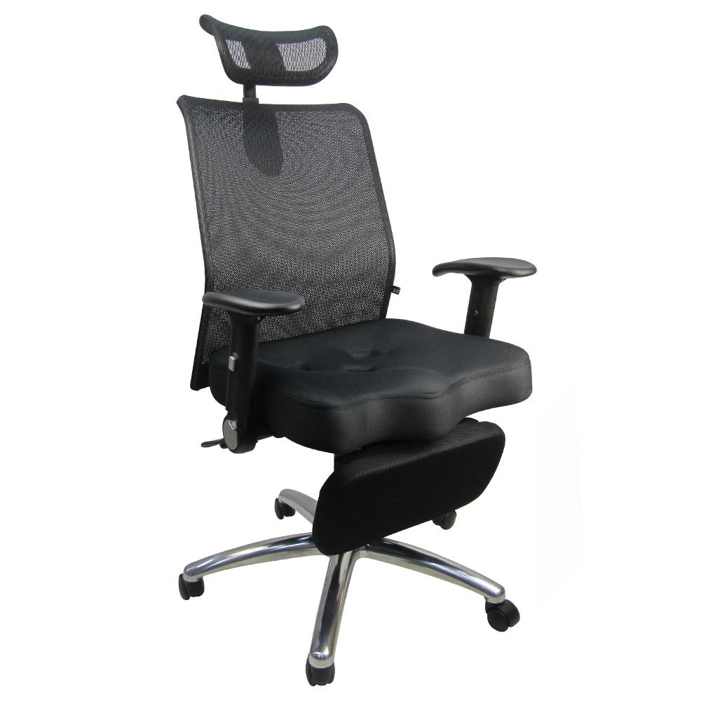 邏爵家具-坐臥兩用透氣三孔坐墊電腦椅/辦公椅