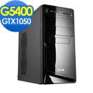微星B360平台[追風戰士]雙核GTX1050獨顯電玩機