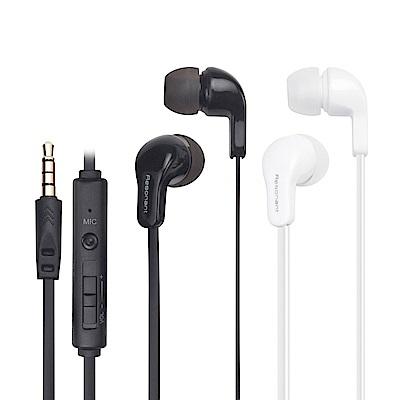 E-books S76 經典款音控接聽入耳式耳機