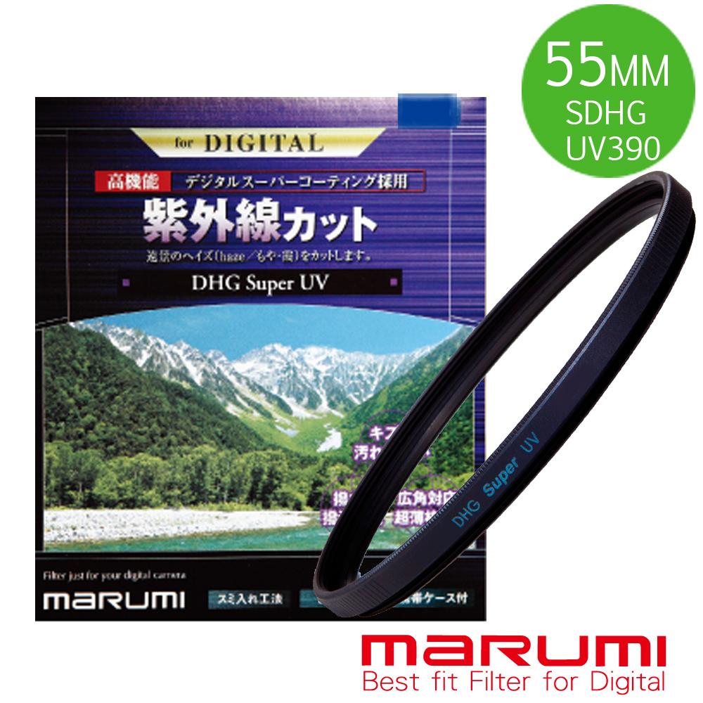 MARUMI Super DHG UV L390 多層鍍膜保護鏡 55mm