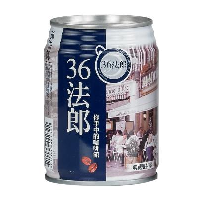 36法郎 典藏曼特寧(240mlx6入)