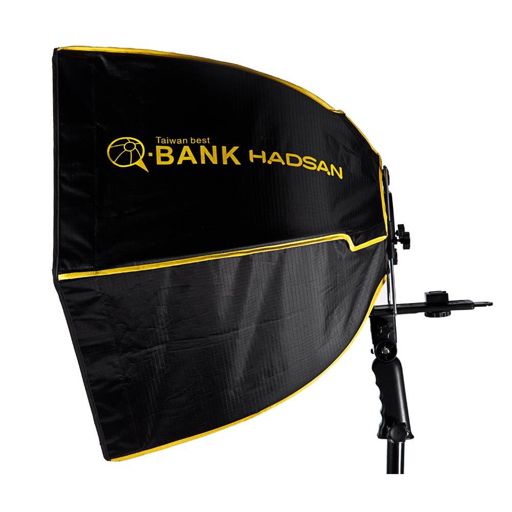 HADSAN Q-Bank 二代六角快收無影罩