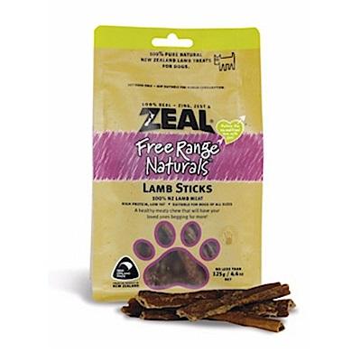 岦歐ZEAL-紐西蘭天然寵物食品-羊肉棒-125g