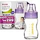 任選-【優生】真母感玻璃奶瓶(寬口徑)240ml-2入 product thumbnail 1