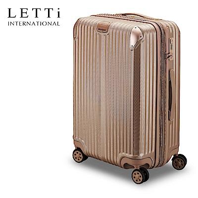 LETTi 奇幻再現 28吋斜紋可加大行李箱(香檳金)
