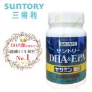 SUNTORY三得利 魚油 DHA&EPA+芝麻明E(30日份)