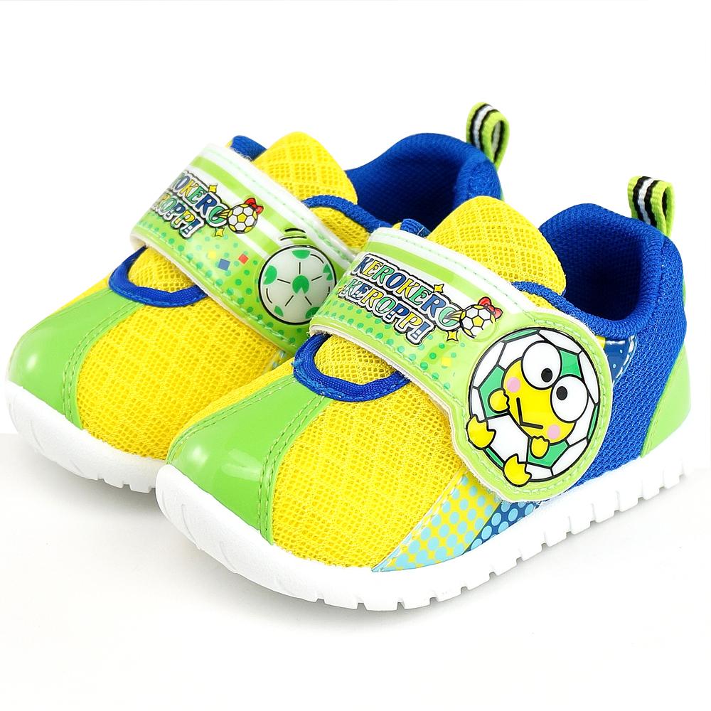 KEROPPI大眼蛙 足球系列透氣防臭休閒鞋-黃