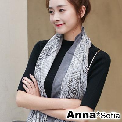 AnnaSofia 細點密菱騰 拷克邊韓國棉圍巾披肩(灰系)