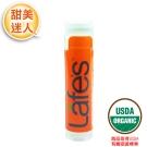Lafes純自然護唇膏-柑橘檸檬【美國USDA有機認證】