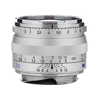 蔡司 Zeiss C Sonnar T* 1.5/50 ZM 定焦鏡頭 (公司貨)-銀色